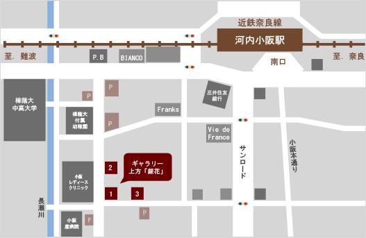 大阪・河内小阪の企画画廊上方銀花のマップ